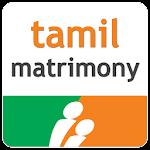 TamilMatrimony® - The No. 1 choice of Tamilians 5.9.2