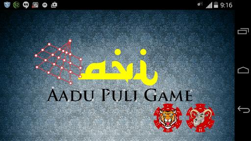 Aadu Puli Game