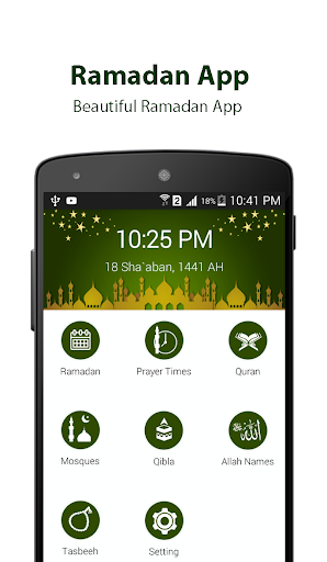 Ramadan Calendar 2020, Prayer Timing, Quran, Qibla screenshot 9