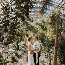 Wedding photographer Natalya Vasileva (natavasileva22). Photo of 16.04.2018