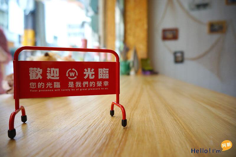 台中西區咖啡館,Lazy sun Cafe-3