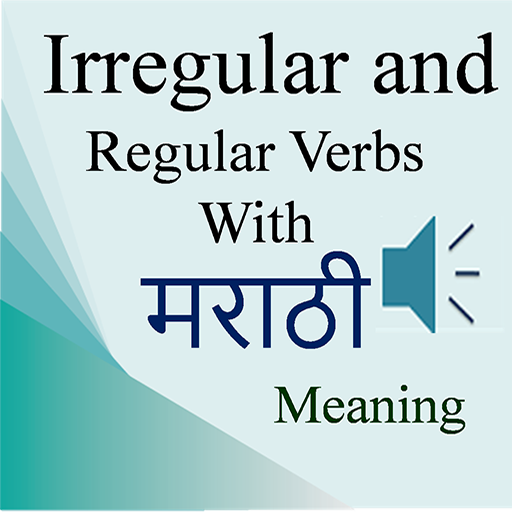Irregular Regular Verb Marathi Apps On Google Play