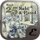 Kisah 25 Nabi & Rasul for PC-Windows 7,8,10 and Mac