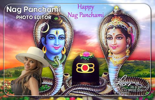 Nag Panchami Photo Editor screenshot 1
