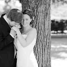 Wedding photographer Andrey Nikolaev (munich). Photo of 16.04.2017