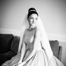 Wedding photographer Alexey Aleynikov (aleynikov). Photo of 09.04.2015