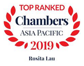 Rosita - Chambers award.png