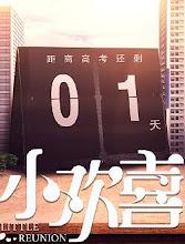 To Be With You Chinese Drama 2019 Mydramalist