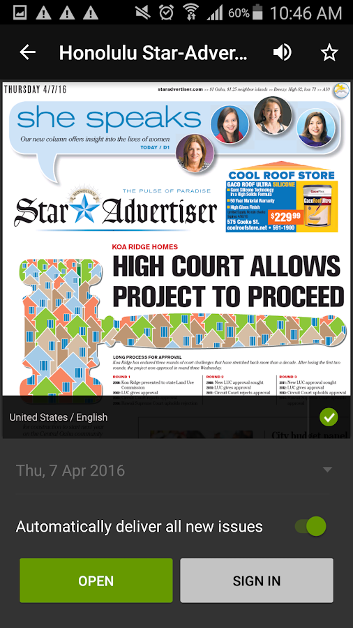 Honolulu Star-Advertiser Premi- screenshot