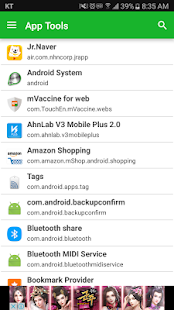 Tools, App Info, App Tools, App Detail Info - náhled