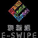 E-Swipe 澳新通用户版 icon