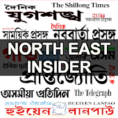 North East Insider - Bengali News & Epaper App