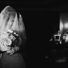 Wedding photographer Do Tran (DOTran). Photo of 07.12.2016