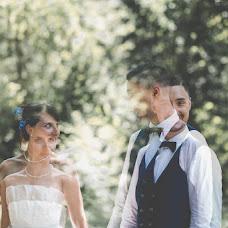 Wedding photographer Diego Mariella (diegomariella). Photo of 08.07.2016