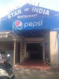 Star Of India Restaurant photo 1
