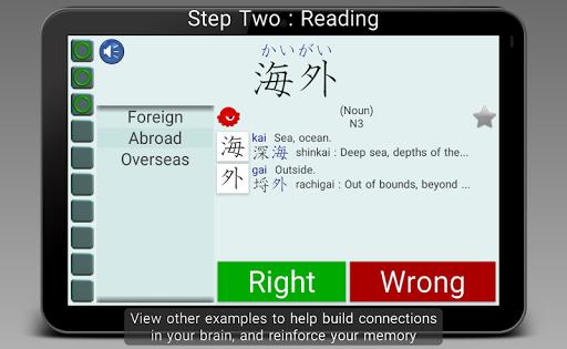 Japanese Kanji Tree 8.4.0 screenshots 10