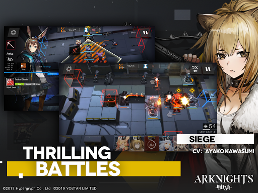 Arknights screenshot 13