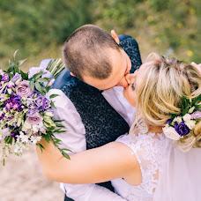 Wedding photographer Ekaterina Kapitan (ekkapitan). Photo of 14.05.2018