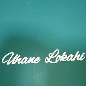 アルファード ANH20W のカスタム事例画像 UhaneLokahi代表【元】ビビリーズさんの2019年10月07日01:23の投稿