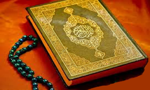 Quran Tamil Translation Audio