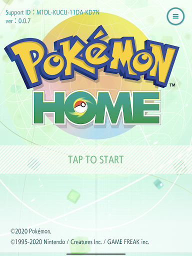 Pokemon HOME screenshot 6