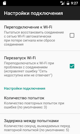Wi-Fi в метро for PC