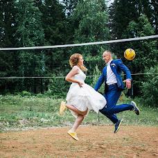 Wedding photographer Naska Odincova (EceHbka). Photo of 09.07.2016
