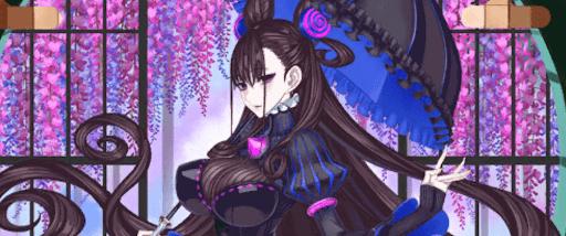 fgo ガチャシミュ 紫式部