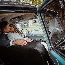 Wedding photographer Svetlana Panina (spanina). Photo of 03.12.2015