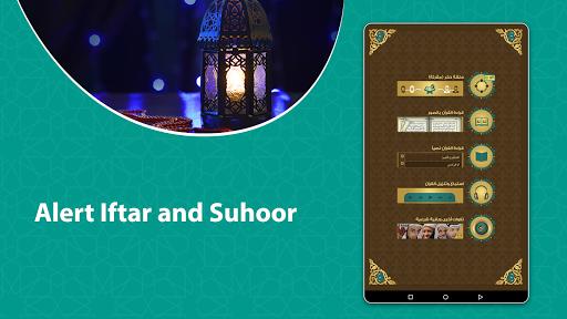 Prayer Now | Azan Prayer Time & Muslim Azkar screenshot 15
