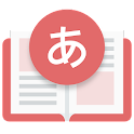 Nantonaku, Japanese Dictionary
