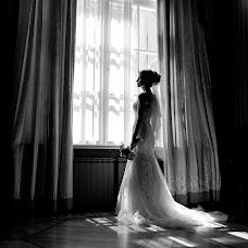 Wedding photographer Aleksandr Kasperskiy (Kaspersky). Photo of 16.09.2017