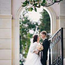 Wedding photographer Vladimir Fotokva (photokva). Photo of 21.10.2018