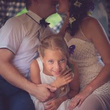 Wedding photographer Kristina German (krigerman). Photo of 28.06.2015