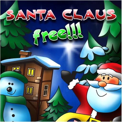 聖誕老人免費! 休閒 App LOGO-硬是要APP