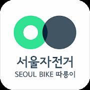 서울자전거 따릉이 아이콘