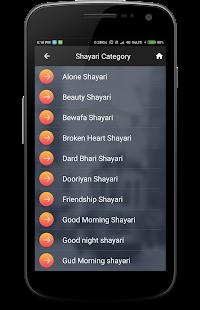 My Shayari - náhled