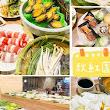 秋紅園野菜鍋物