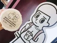 Moonleaf月葉紅茶 新生門市