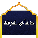 Duae Arafe icon