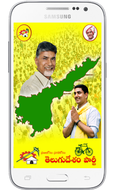 Telugu Desam Party New Songs Free Download