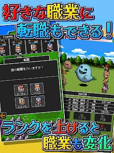 [Premium] RPG ドラゴンラピス- screenshot thumbnail