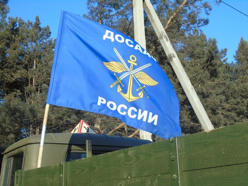 http://ivanovka-dosaaf.ru/images/dsc00085-novyi-razmer.jpg