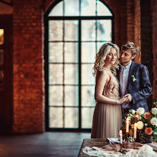 Wedding photographer Olga Nikonorova (OlgaNikFoto). Photo of 27.05.2016