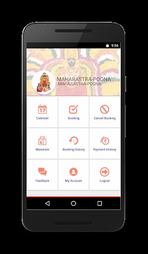 OMSAKTHI-IRUMUDI screenshot