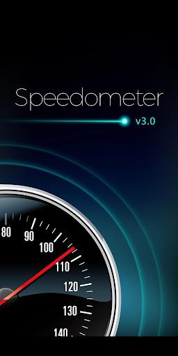 Speedometer screenshot 7