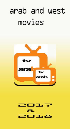 Arab live TV plus west TV for PC