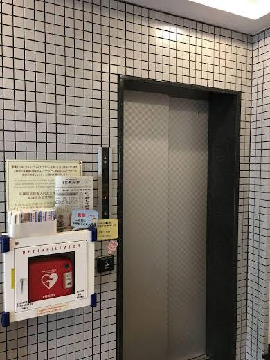 Toyoko Inn Tokyo Kamata No.1