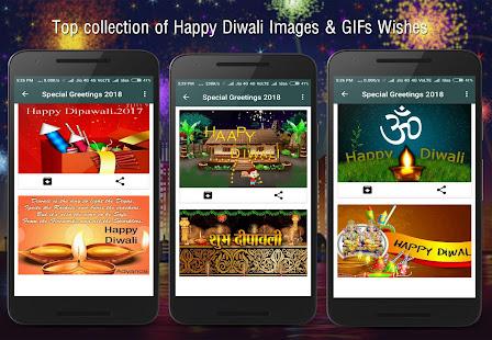 Christmas greetings 2018 apps on google play screenshot image m4hsunfo