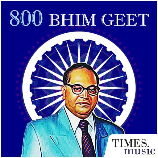800 Bhim Geet - Apps on Google Play